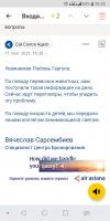 Screenshot_2021-09-11-16-32-24.png